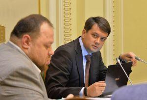 Персональний склад парламентських комітетів  визначать наступного тижня