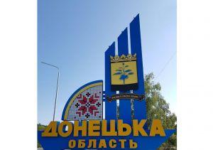 Окуповану територію Донецької області поділили на 20 потенційних громад