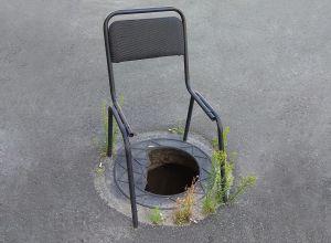 Мерський стілець?..