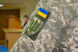 Атовцям з Дніпропетровщини дають грант на власний бізнес