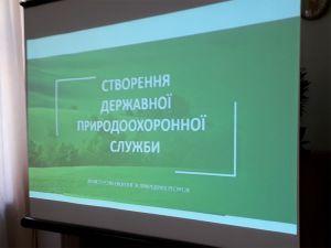 Звіт про роботу Комітету ВРУ з питань екологічної політики