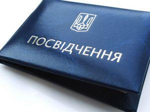 Відомості про народного депутата України