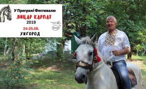 «Голос України» — партнер поетичного фестивалю «Лицар Карпат»