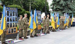 У Житомирі вшанують пам'ять загиблих воїнів