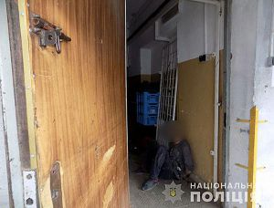 Предотвратить кражу в Тернополе позволит сигнализация