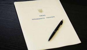 Питання Комісії при Президентові України у питаннях помилування