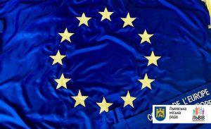 Завтра во Львове поднимут Почетный флаг Приза Европы