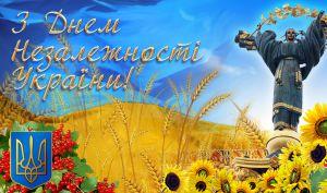 Іноземні дипломати та політики привітали Україну з Днем Незалежності