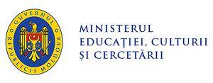 У Молдові заборонили політичні виступи  на шкільних лінійках