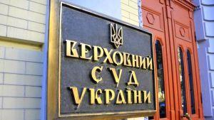 Суд скасував протокол ЦВК по 198-му окрузі