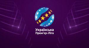 Чемпіонат УПЛ. 6-й тур