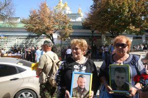Іловайськ-2014: вони загинули за нас