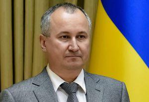 Про звільнення Грицака В. С.  з посади Голови  Служби безпеки України