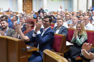 Про дострокове припинення  повноважень народного депутата  України Оржеля О. А.