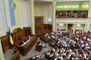 Про порядок висвітлення роботи Верховної Ради України дев'ятого скликання