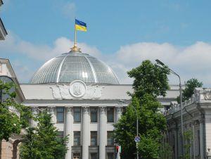 Про календарний план проведення  другої сесії Верховної Ради України  дев'ятого скликання