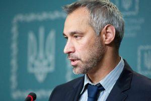 Про надання згоди  на призначення  Президентом України Рябошапки Р. Г.  на посаду Генерального  прокурора