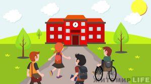 Інклюзивна освіта на Житомирщині набуває популярності