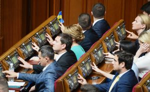 Про обрання голів, перших заступників, заступників голів, секретарів, членів комітетів Верховної Ради України дев'ятого скликання