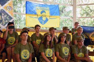 «Нащадки вільних» об'єдналися на Донеччині