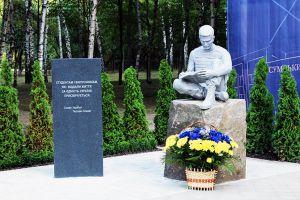 СумДУ вшанував студентів-патріотів
