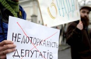 В українському суспільстві вилучено касту недоторканних