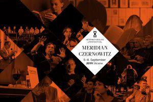 «Meridian Czernowitz»: Поезія на перехресті культур