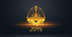 Кубок Донбасу з хокею, сьогодні старт