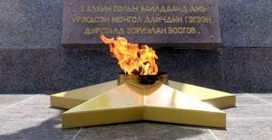 Воєнним подіям на Халхин-Голі 80 років