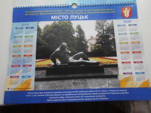 «Календар ветерана Волині» випущено у Луцьку