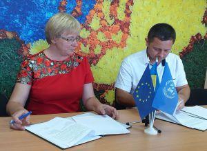 Малочисельні громади Луганщини матимуть єдиний ЦНАП