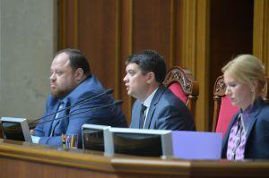 Верховна Рада перейде на електронний документообіг