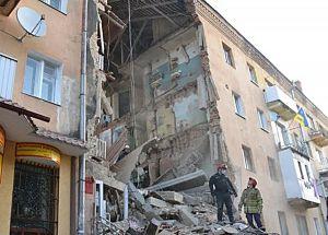 Житло для постраждалих у Дрогобичі придбає держава
