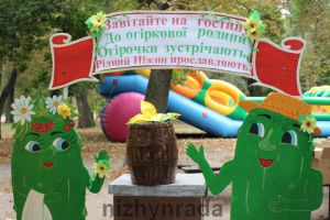 Ніжинські огірки: від їхнього хрускоту прокидаються сусіди