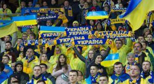 УАФ отказалась от билетов на матч с Сербией
