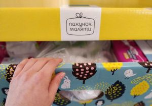Обновили пакет малыша