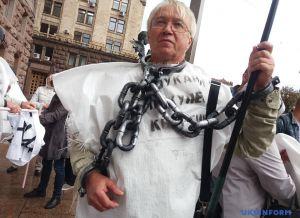 У Києві ошукані інвестори вимагають розв'язання проблем