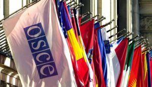 У Варшаві триває Щорічна нарада ОБСЄ з питань людського виміру