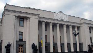 Ориентировочный график рассмотрения проекта закона о Государственном бюджете Украины на 2020 год  согласно Регламенту Верховной Рады Украины