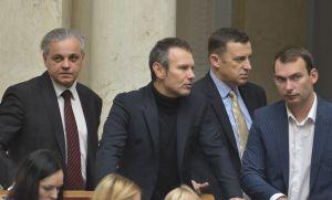 Ухвалено законопроекти про реформу органів прокуратури та перезавантаження влади