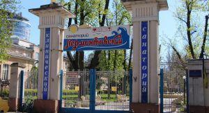 В Одеській області реабілітація воїнів-фронтовиків набирає темпів
