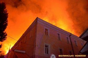 У Луцьку горіла історична будівля