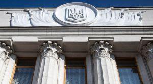 «Пріоритети екологічної політики Верховної Ради України на наступні п'ять років»