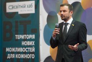 У Києві відбувся Форум сучасних викладачів «Освіта 3.0»