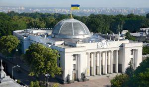 Создано межфракционное объединение депутатов из разных партий «Львовщина»