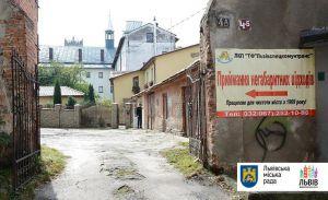У Львові популяризують роздільний збір відходів