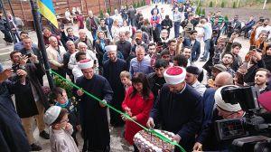 На Луганщині відкрито  Ісламський культурний центр