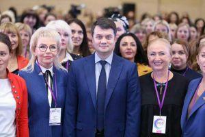 Дев'яте скликання Верховної Ради стало рекордним за кількістю депутаток