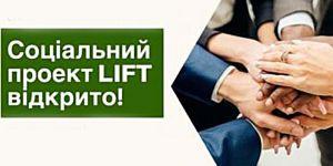 Уже є 300 претендентів на посади голів 16 РДА Рівненщини