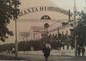 Реквием по затопленной шахте «Нововолынская»